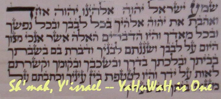 Sh'Mah Y'israel -- YaHuWaH is One